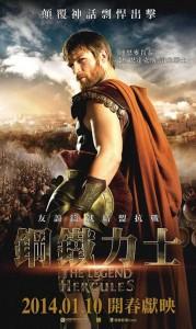 """Liam McIntyre en """"The Legend of Hercules"""""""
