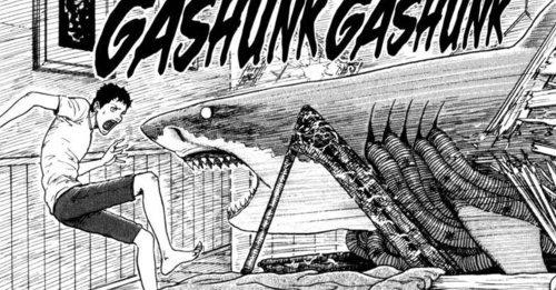 gashunk-gyo