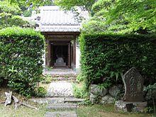 220px-Gakkutsu-byō