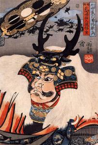 Pintura de Shingen Takeda