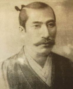 Pintura de Nobunaga Oda