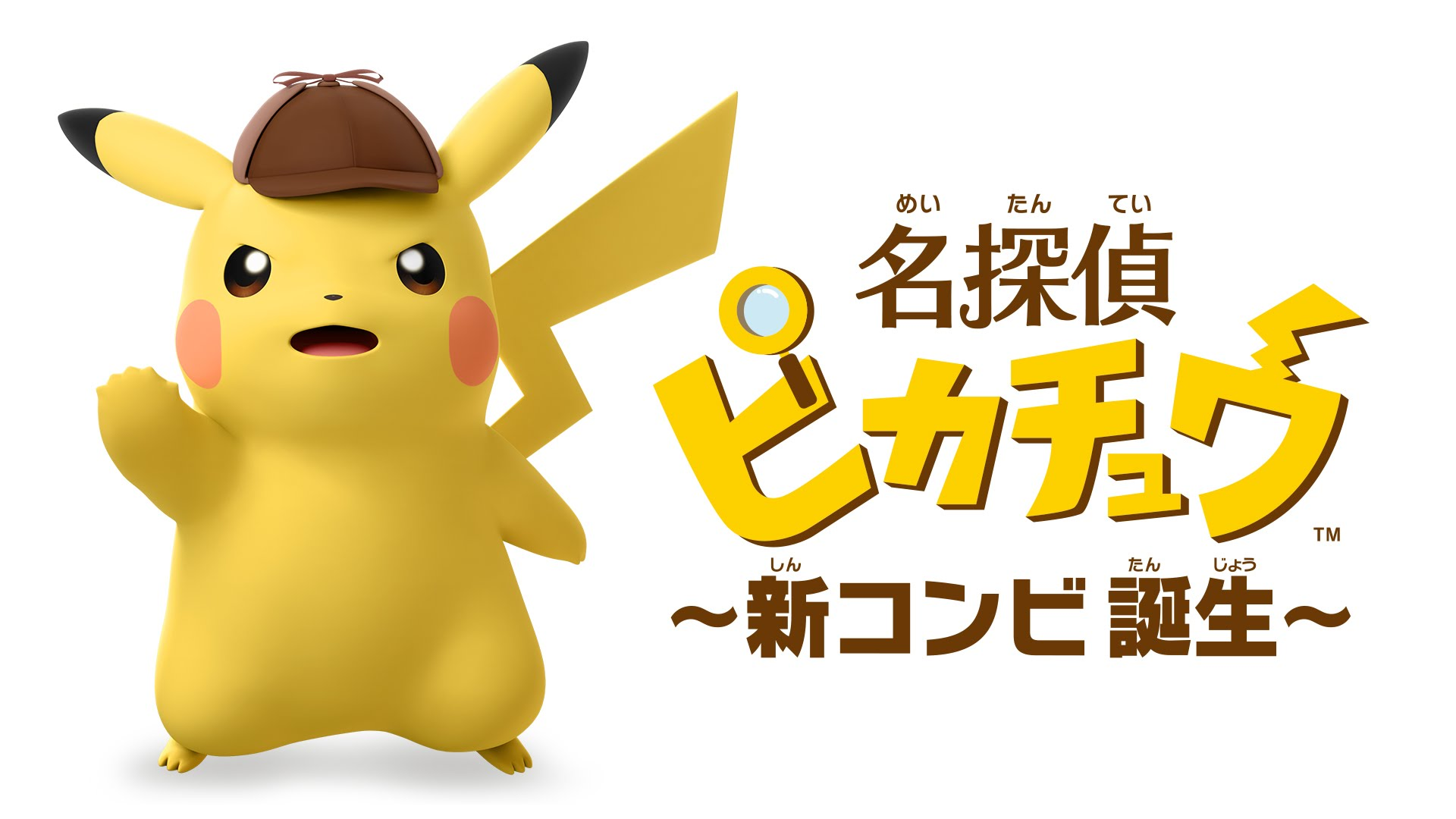 detective-pikachu_0