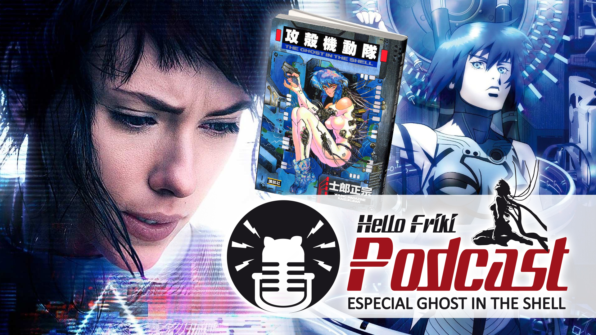 HF Especial Ghost in the Shell - Parte 1